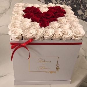 forever collection white amour box
